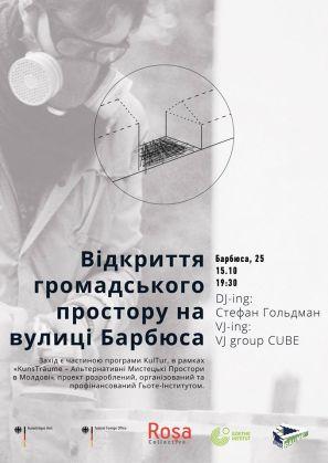 025_Babussa25_poster